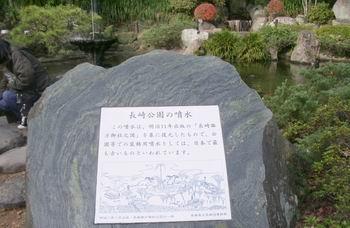 最古の噴水18