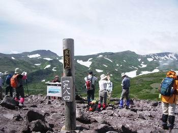 黒岳山頂6