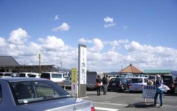 角島ゴール11
