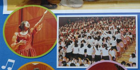 shinbun2009-1.jpg