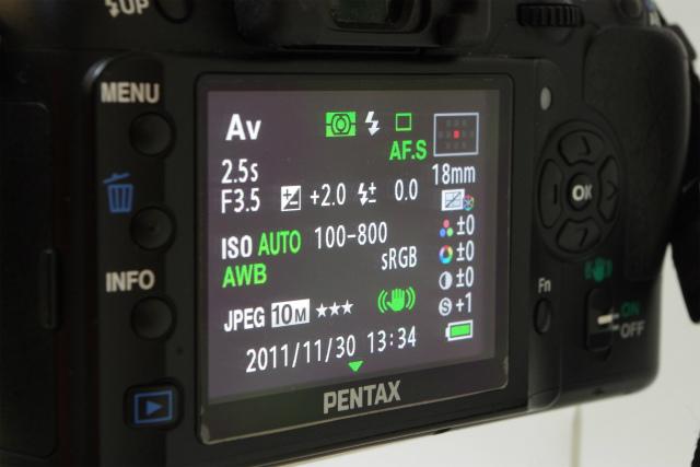 K200設定画面01