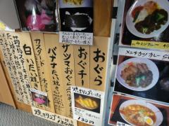米のちアンコ03
