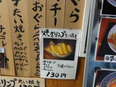 米のちアンコ02