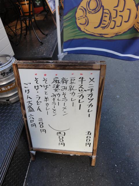 米のちアンコ11
