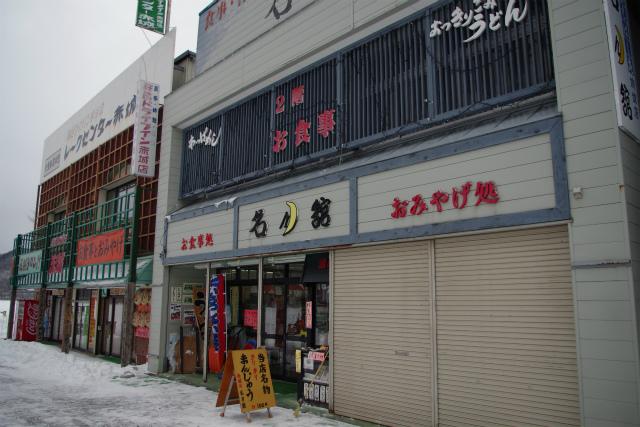 2012大沼09