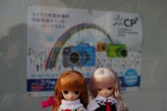 2012CP+01.jpg
