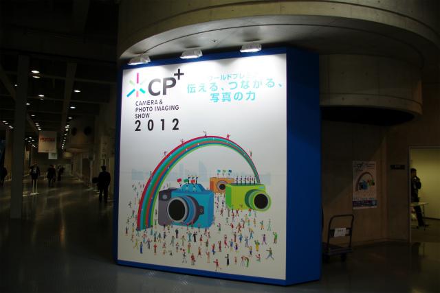 2012CP+17b.jpg