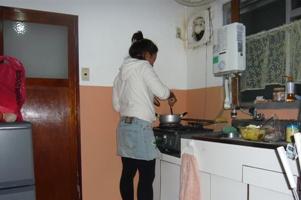 saori cook
