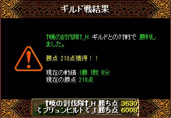 240515brungvs暁