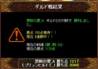 H240523Gvresult