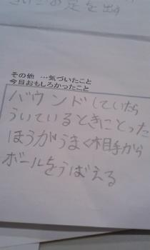 P2011_0516_145742.jpg