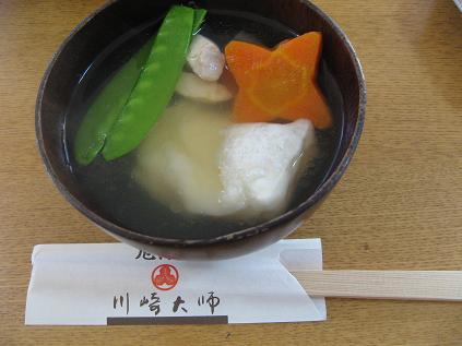 お雑煮2010
