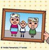 sakefamily.jpg