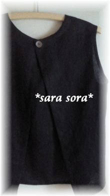*sara sora* life