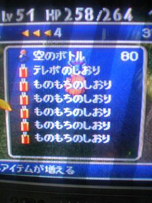 TS3E1259.jpg