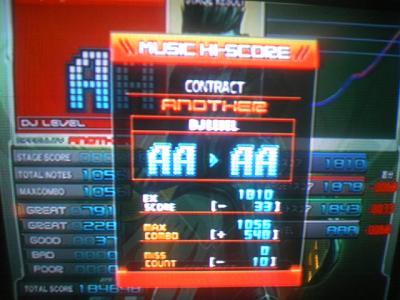 TS3E1260.jpg