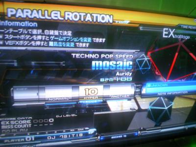 TS3E1270.jpg