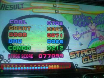 TS3E1339.jpg