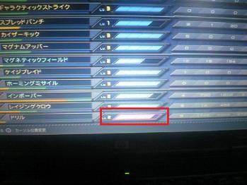 TS3E1434.jpg