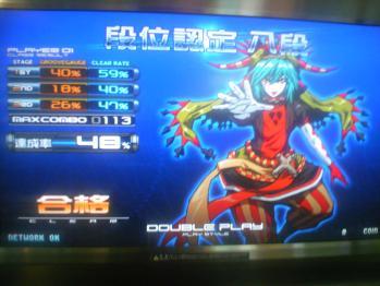 TS3E1604.jpg