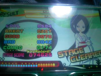 TS3E1624.jpg