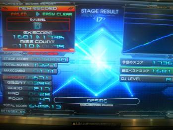 TS3E1756.jpg