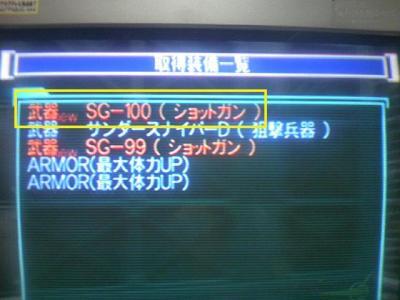 TS3E1767.jpg