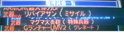 TS3E1783.jpg