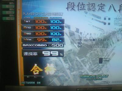 TS3E1791.jpg