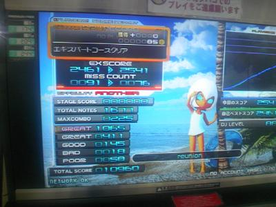 TS3E1820.jpg
