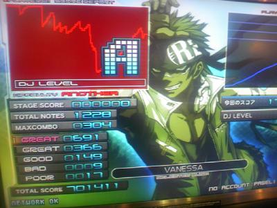 TS3E2008.jpg