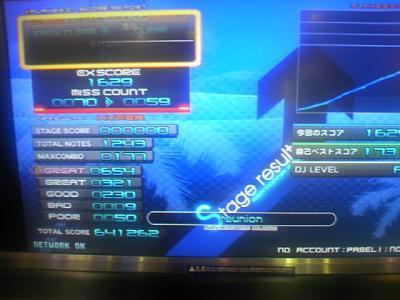 TS3E2009.jpg