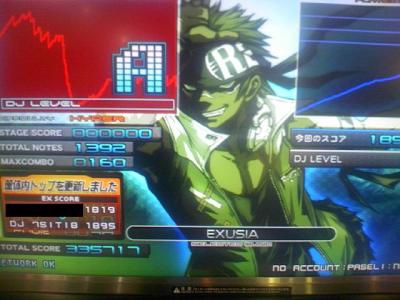 TS3E2012.jpg