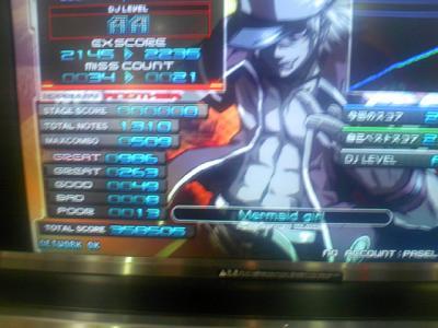 TS3E2087.jpg