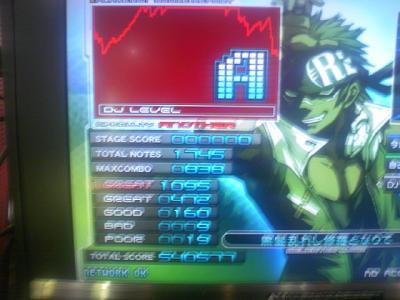 TS3E2089.jpg