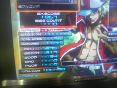 TS3E2091.jpg