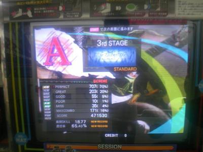 TS3E2141.jpg