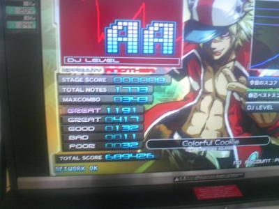 TS3E2142.jpg