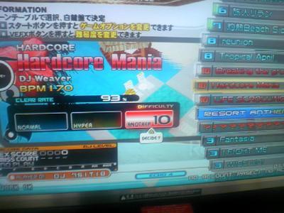 TS3E2143.jpg
