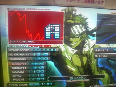 TS3E2147.jpg