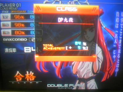 TS3E2170.jpg