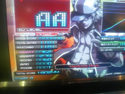 TS3E2316.jpg