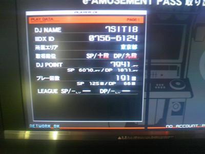 TS3E2446.jpg