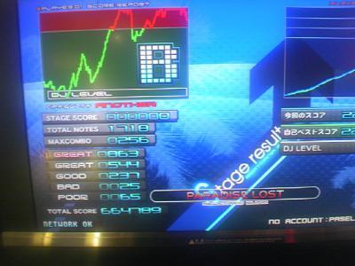 TS3E2458.jpg