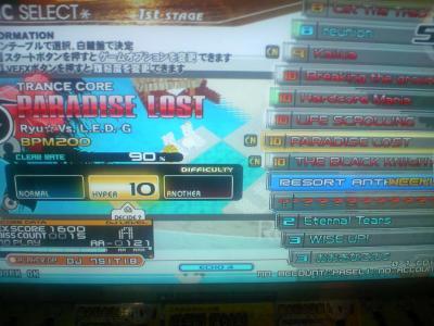 TS3E2705.jpg