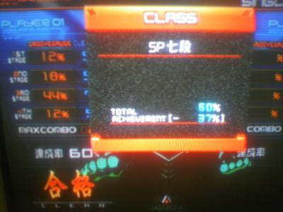 TS3E2714.jpg