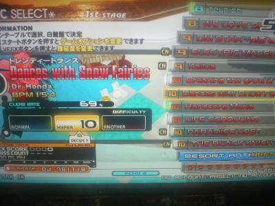 TS3E2725.jpg