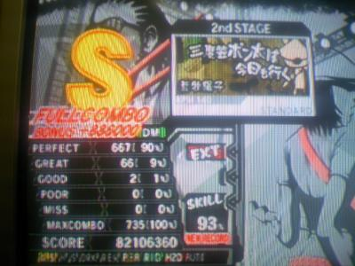 TS3E2870.jpg