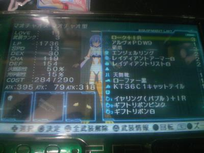 TS3E2875.jpg