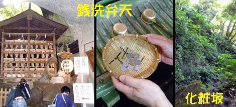 鎌倉旅行4